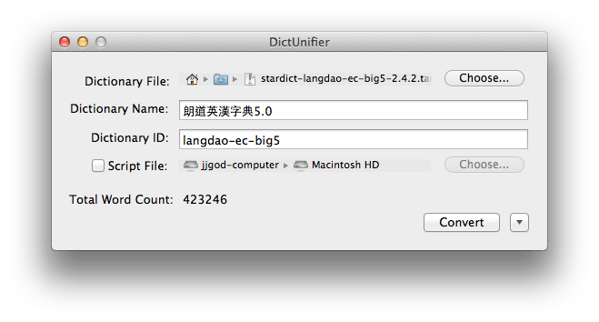 DictUnifier-choose-file