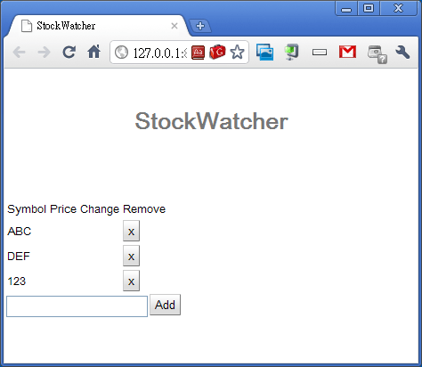 StockWatcher_add_remove