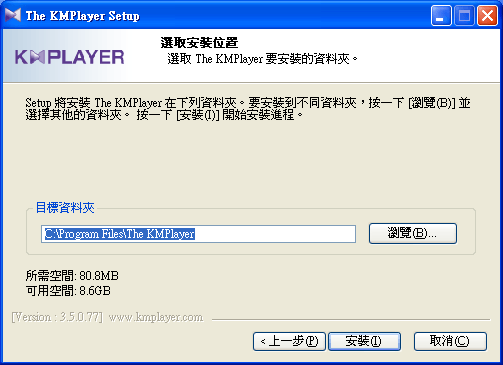 install_kmplayer_step4