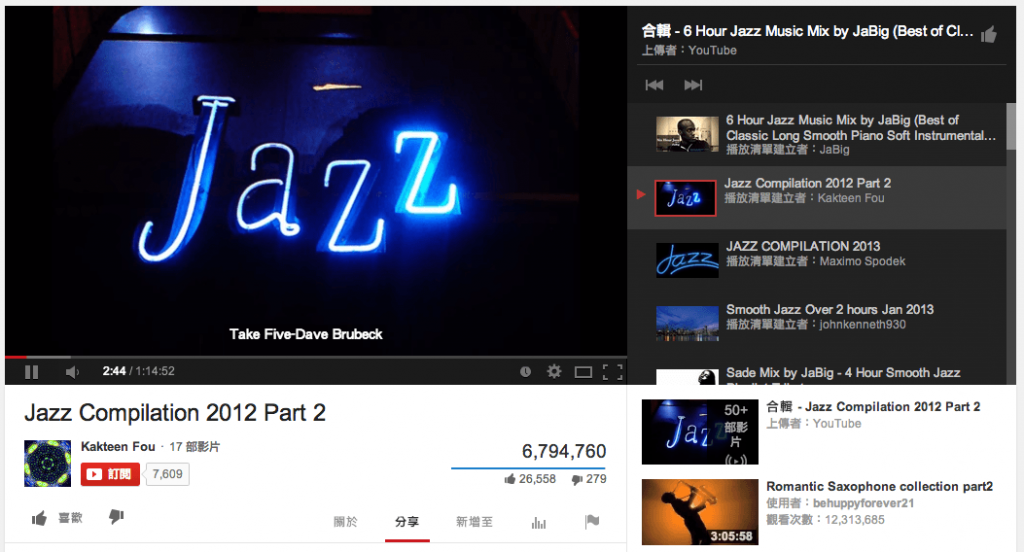 youtube-jazz-1