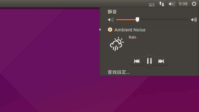 ambient-noise-player-2