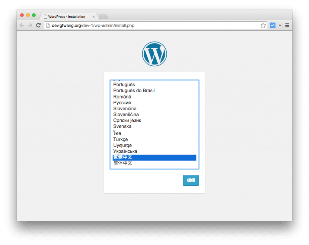 dreamhost-one-click-install-wordpress-4