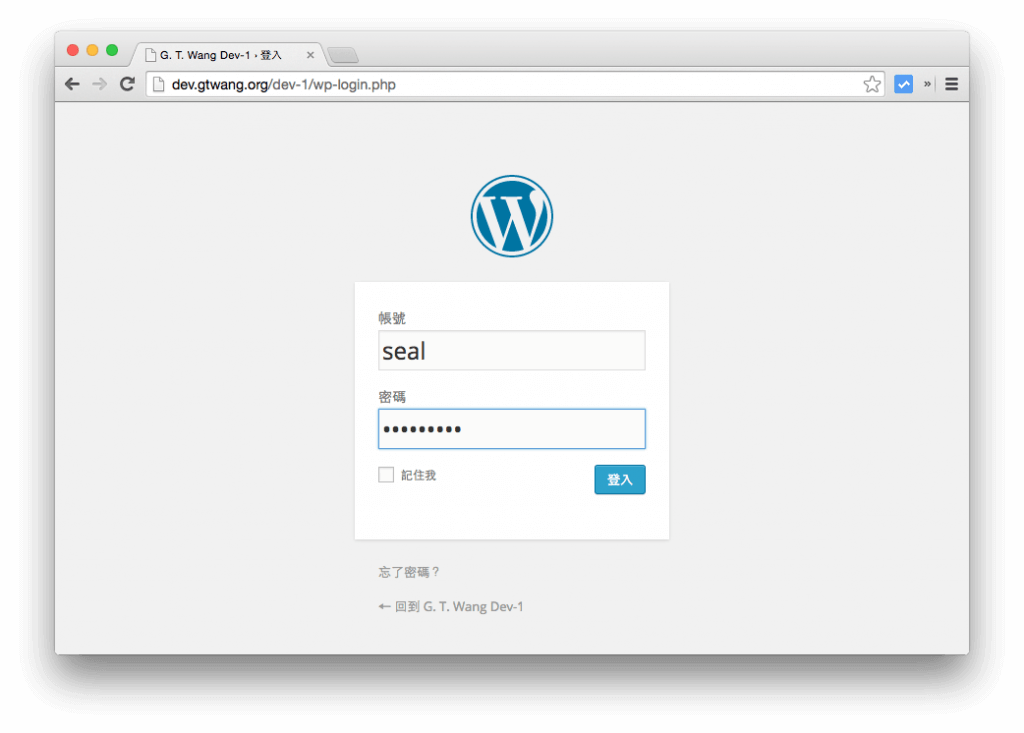 dreamhost-one-click-install-wordpress-7