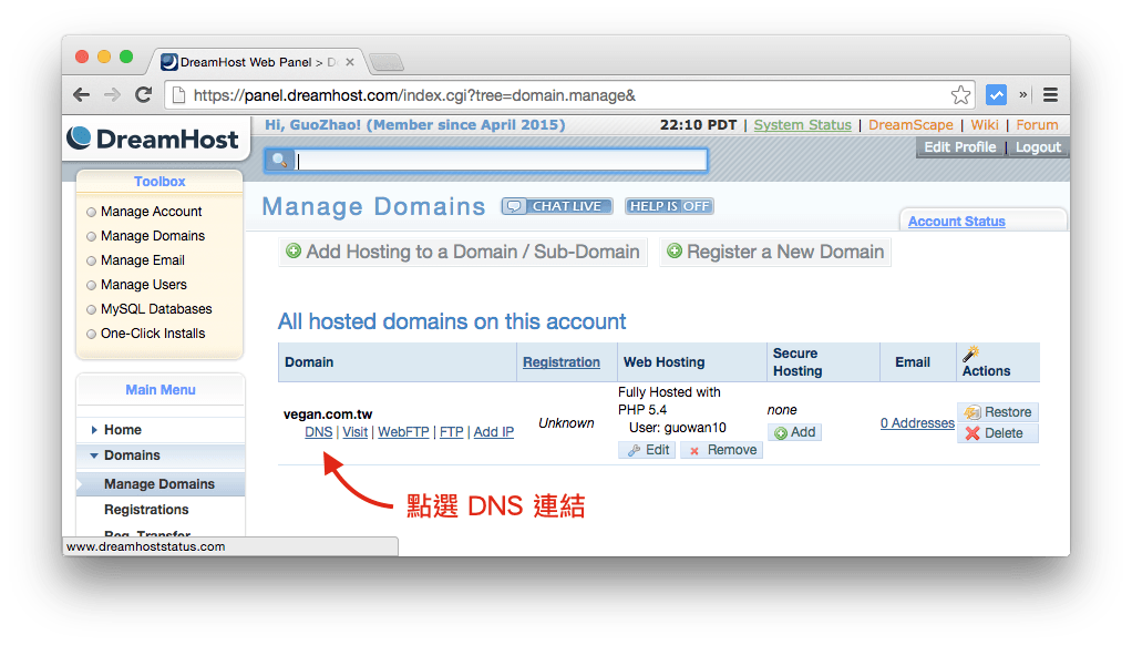 godaddy-dns-setting-with-dreamhost-web-hosting-1