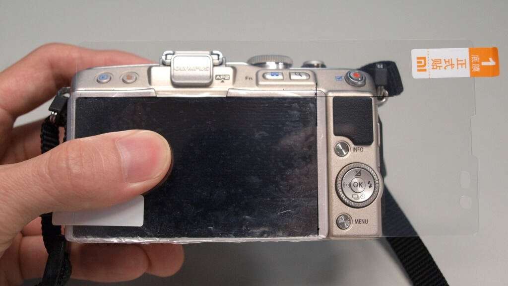 camera-screen-protector-diy-3