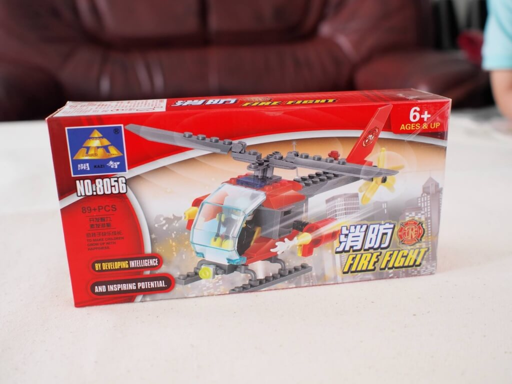 kazi-building-block-fire-helicopter-unboxing-2