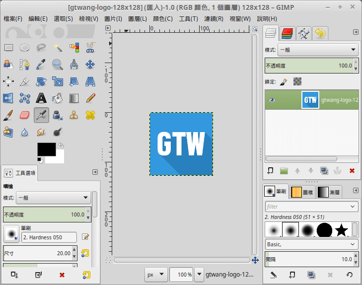 making-multi-resolution-favicons-in-gimp-2