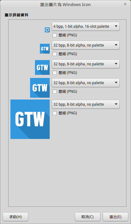 making-multi-resolution-favicons-in-gimp-8