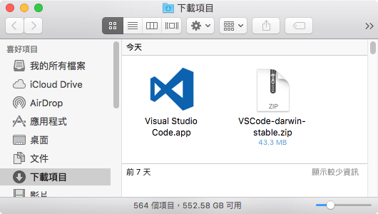 mac-os-x-install-and-use-visual-studio-code-ide-5