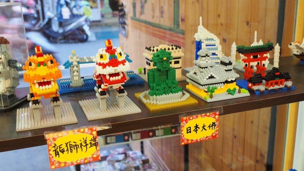 building-blocks-store-jiali-tainan-42